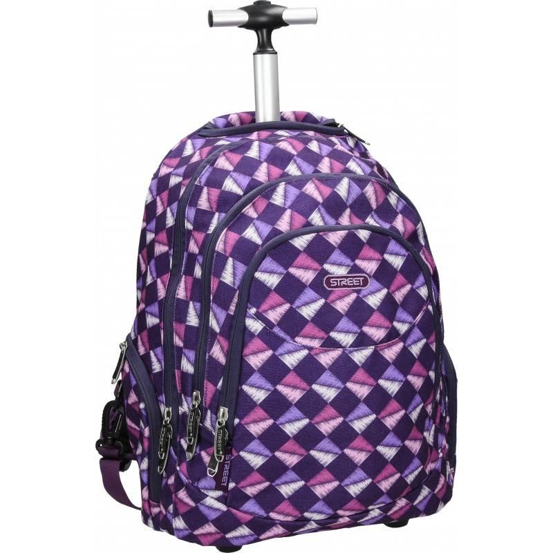 Školske torbe na kotače